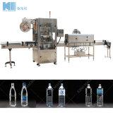自動びん詰めにされた飲料水の生産ライン
