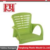 プラスチック注入PPの鋼鉄足の肘掛け椅子型