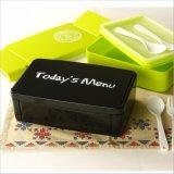 BPA geben Mittagessen-Kasten Bento Kasten der Form-pp. mit Gabel und Löffel 20010 frei