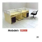 Деревянная модульная рабочая станция Yf-G2004 конторского персонала