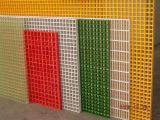 Reja reforzada fibra del plástico de la fibra de vidrio FRP de GRP