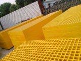 Faserverstärkte Plastikvergitterung des GRP Fiberglas-FRP