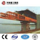 橋ローディングおよび建設のためのプロジェクトのガントリークレーン