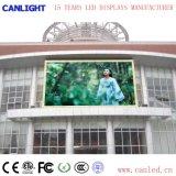 Im Freien örtlich festgelegter farbenreicher Bildschirm LED-P8 für das Bekanntmachen