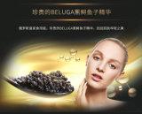 Les soins de la peau, qualité, le liquide essentiel, entretenir initial d'oeufs d'esturgeon le matériau initial cher de nature, soins de la peau pour des femmes s'inquiètent jour et nuit,
