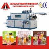 Copos plásticos semiautomáticos que dão forma à máquina para o material dos PP (HSC-660A)