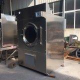 Asciugatrice riscaldata gas elettrico commerciale di caduta del vapore della lavanderia (SWA)
