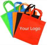 Рекламные пакеты с логотипом печати магазинов мешки не тканый мешок