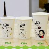 격리된 커피 음료 9oz에 의하여 인쇄되는 종이컵
