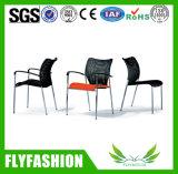 Schule-Bibliotheks-Büro-Stahlarmlehnen-Stuhl für Großverkauf (STC-05)