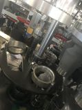 機械を作る使い捨て可能なペーパーティーカップ