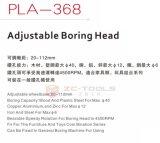 Pista aburrida de la pista ajustable del taladro de 3 pistas para la perforadora (PLA-368)