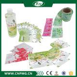 Étiquette automatique de chemise de rétrécissement de PVC/Pet pour la bouteille de jus