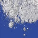 (R、E) -5 - ([1、1 ' -ビフェニル] - 4-yl) -4 - ((tert-butoxycarbonyl)アミノ) -2-Methylpent-2-Enoicの酸または反中心の障害Lcz-696/1012341-48-8