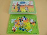 Duplo Papel de bricolage Puzzle para crianças
