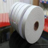 ウエストバンド可融性に行間に書き込むことを溶かす中国の製造者のブラウスのズボン