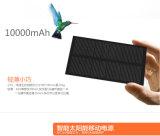 Mini côté 9000mAh d'énergie solaire de la haute performance 10000mAh