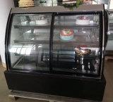 O automóvel degela o gabinete comercial do Showcase do congelador do bolo com porta da Dianteiro-Abertura (KT760AF-S2)