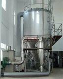Essiccatore di spruzzo centrifugo ad alta velocità per industria alimentare