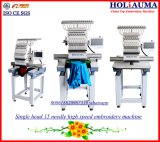 Holiauma Single Head Cap Computer Embroidery Machine / Máquina de bordar programável Dahao usada