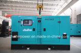 генератор 130Kva Deutz тепловозный с приложением