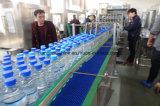 Машина завалки бутылки любимчика воды Китая полноавтоматического дешевого цены полностью готовый