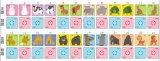 Japão caçoa os cartões de jogo da instrução dos desenhos animados (47782)