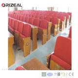[أريزل] أحمر قاعة اجتماع كرسي تثبيت ([أز-د-240])