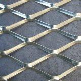 Aufbau verwendetes erweitertes Metallineinander greifen