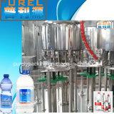 Macchina di rifornimento di piccola capacità della spremuta della bottiglia dell'animale domestico