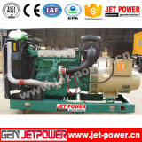 Générateur de diesel de Genset 100kVA de moteur diesel de Volvo Penta de groupe électrogène