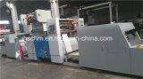 服装の熱いホイルの切手自動販売機