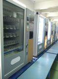 価格の冷たい飲み物/Snackおよびコーヒー自動販売機LV-X01を使って