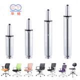 170mm gute Qualitätsjustierbarer Gasdruckdämpfer für Stuhl