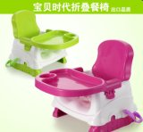 Colorido asiento de bebé de refuerzo para sentarse a cenar