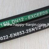 R1/R2at 1-2ワイヤー編みこみの油圧ホース