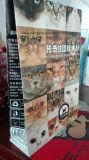 Bolsa de papel Kraft de estilo novo para alimentos para animais de estimação