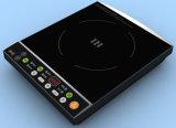 fogão de indução (HR-2201S)