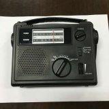 Lader Power+Emergency van het Weer van Noaa LEIDENE Am/FM van het Flitslicht Solar+Crank/de Radio