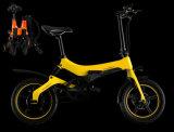 Onebot S6 faixa/azul/Preto/Branco, dobrável E-bike com marcação CE/SGS/MSDS