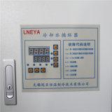 저온 난방 서큘레이터 관제사 공기 냉각장치 UC-A3830