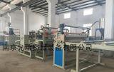 La haute transparence optique PMMA de feuilles en plastique de décisions de la machinerie extrudeuse à double vis