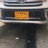 De Staaf van de Stier van de goede Kwaliteit S/S stoot Staaf voor Toyota Hilux Revo 2015 aan