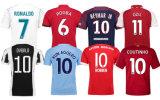 2018 Copa Mundial de Fútbol Juego de camisetas de fútbol de Rusia