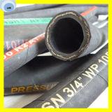 Los tubos de la prensa hidráulica R1 R2