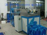 Máquina mecânica da tampa da luva do braço do PE de Automatioc Disposale
