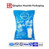 薄板にされた物質的なミルク包装袋