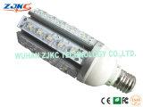 LED 가로등 전구 28W (ZJKC-28W)