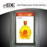 LED表示スクリーンの水晶ライトボックス(LX-XSP)
