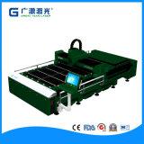 새로운! Sale 최신 Fiber Metal Laser Cutting Machine 15mmcs. 8mmss